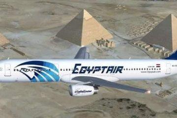 Kairo Flugzeug Privater Tagesausflug